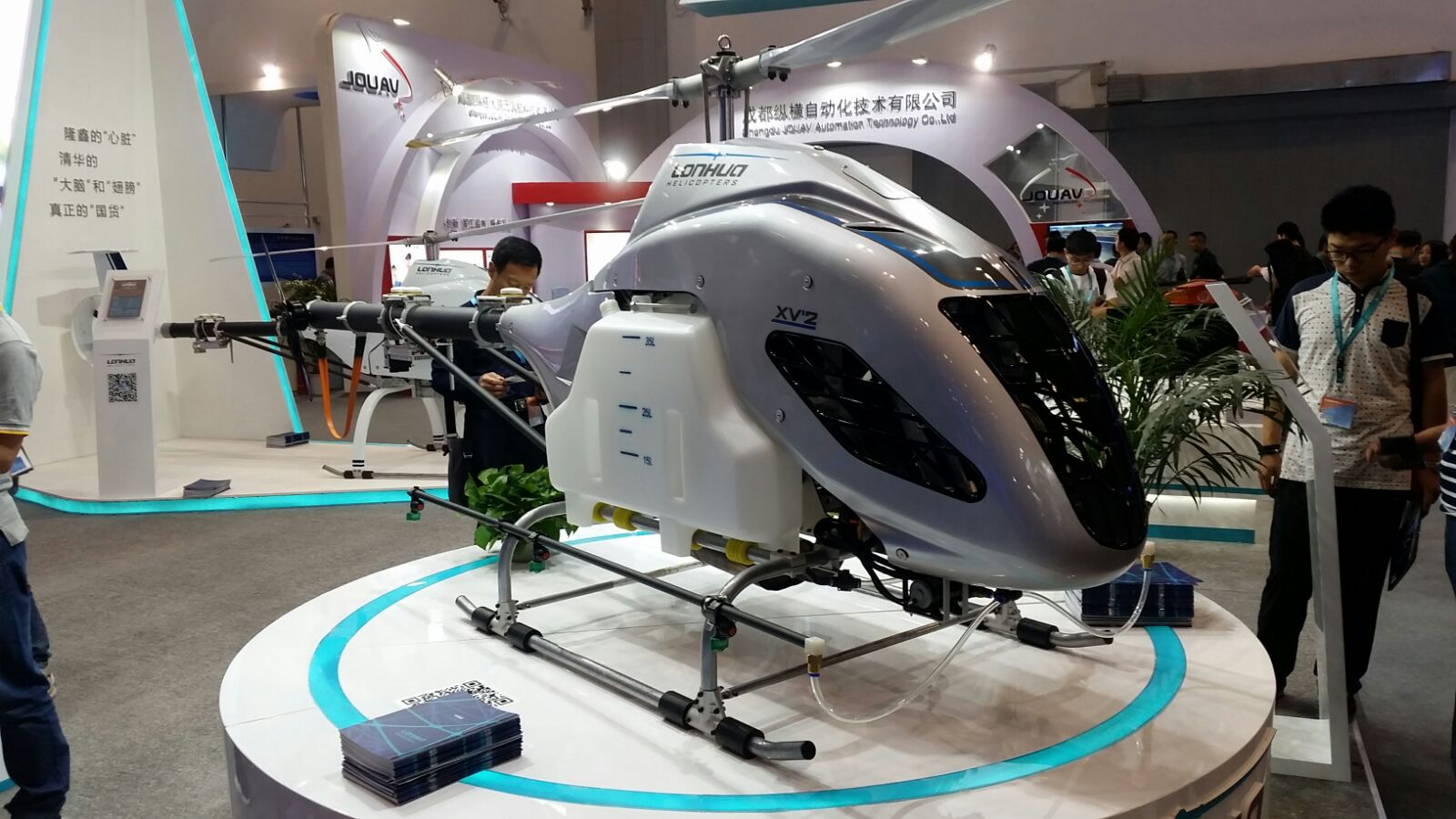 aviation expo china 2017 cmd-avio-aircraft-engines-motori-aerei-loncin-produzione-vendita-caserta-campania-made-in-italy (13)